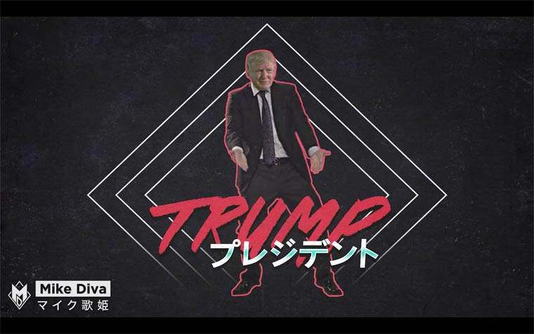 japanese-donald-trump-commercial2