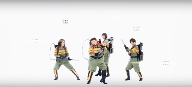 ghostbusters japonnais – remix