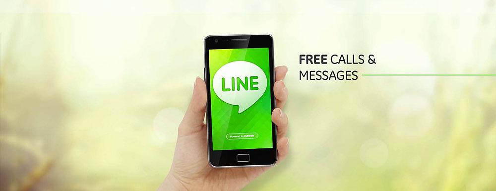 les internautes pas d'accord avec la publicité instaurée par whatsapp